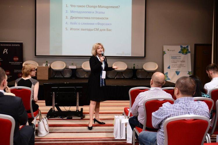Ирина Чернышова: «Перемены в компании должны откликаться сотрудникам всех поколений и возрастов»