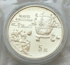 The Cheapest New listing   1992 CHINA SILVER PROOF 5 YUAN FIRST SEISMOGRAPH COIN FREE SHIPPING Online