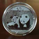 2010 China 1 oz Silver Panda BU In Capsule 10 Yuan CoinBullion Best Price