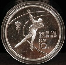 Best Reviews 1984 China Olympic Speed Skating Silver 10 Yuan Commemorative  GEM PROOF