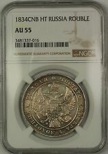 Price Compare 1834CNB HT Russia Silver 1R Rouble Coin NGC AU55