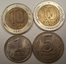 The Cheapest LOT OF 4 1991 RUSSIA 1 RUBLE 5 RUBLE AND 10 RUBLE COINS LQQK NICE Online