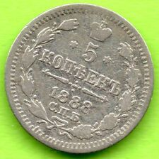 Cheap Price RUSSIA RUSSLAND 5 KOPEKS 1888 SILVER COIN 683