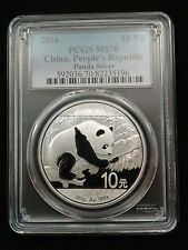 Cheap Price 2016 1oz 999 Fine Silver Chinese Panda Silver Coin PCGS MS70