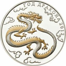 Togo 2012 Year of Dragon 1000 Francs Gold Plated Silver CoinProof Cheap