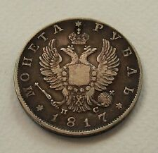 Buy RUSSIA 1817 SILVER 1 ROUBLE COIN  NICE EYE APPEALING EXAMPLE with Paypal