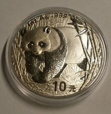 2001 China Panda 10 Yuan 1 Troy Oz 999 Fine Silver World Coin Free Shipping Under 50