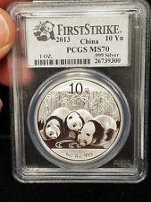 Bargain 2013 Panda PCGS 1 oz 999 Silver MS70