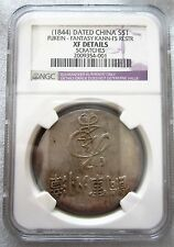 Buy China Rare 1844 Fukein Silver Dollar Fantasy Coin NGC KANNF5 with Credit Card