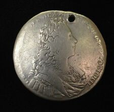 Low Price 1729 1 ROUBLE SILVER OLD RUSSIAN IMPERIAL COIN ORIGINAL