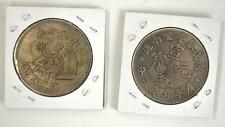 Two Chinese Silver Coins Lot 218 On Line