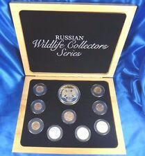 Buy 1993 Russia Wildlife Collectors Series 1 5 10 100 Roubles Gold Silver Coin Set with Paypal