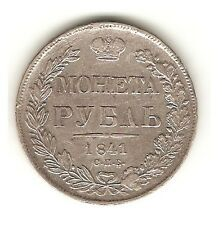 1841 NG RUSSIA SILVER Coin 1 ROUBLE  Nicholas I KM 1681 Compare Prices