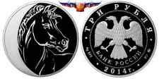 The Cheapest Russia 3 rubles 2014 Year of Horse 1 oz Silver PROOF Online