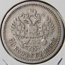 Bargain RUSSIA Nicholas II Paris mint 1897 silver 50 Kopeks Poltina 12 Rouble VF