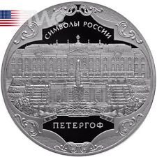 Best Savings for Russia 2015 3 rubles Peterhof Symbols of Russia 1oz Proof Silver Coin