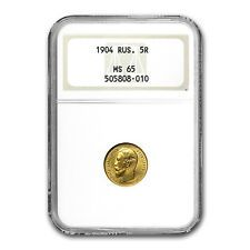 Buy 1904 Russia 5 Roubles Gold Coin  Czar Nicholas II  MS65 NGC  SKU 37077 with Credit Card