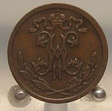 Cheapest 1909 Russia 12 Kopeck Old world Copper Coin Online
