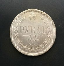 Buy 1884  1 ROUBLE SILVER OLD RUSSIAN IMPERIAL COIN  ORIGINAL with Paypal