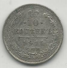 Discounted RUSSIA  1914  10 KOPEKS SILVER Y20a2 ALMOST UNCIRCULATED