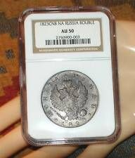 Cheap Price RARE CONDITION RUSSIAN ANTIQUE SILVER COIN ROUBLE 1823 NGC AU50 IMPERIAL RUSSIA