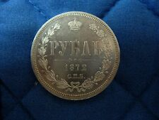 Best Price for Russia  ORIGINAL 1 ROUBLE 1872  SILVER  RUSSIAN PROOF COIN  VERY RARE