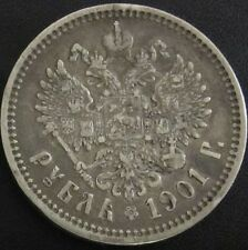RUSSIAN  Silver Coin from Russia 1 Rouble 1901 Great details Rare for Sale