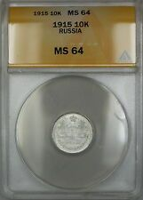 Cheap 1915 Russia 10K Kopecks Silver Coin ANACS MS64 A Online