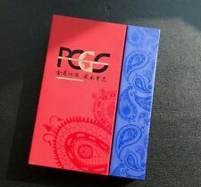 Price Comparisons PCGS GIFT BOX for 1oz Silver Panda CoinGold Panda