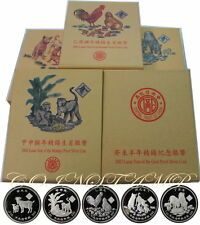 Cheap 20032007 Tuvalu Chinese zodiac 1 oz  Proof Silver Coin 5 Coins Online