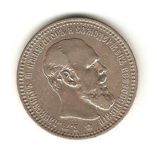 1893 RUSSIA SILVER Coin 1 ROUBLE  Alex III  KM Y46 Best Price