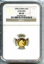 Best Price CHINA  1996  UNICORN  120  OZ GOLD   NGC MS  69
