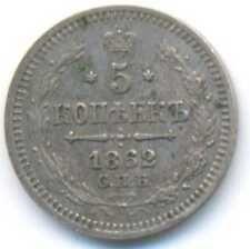 Russia Russian Silver Coin 5 Kopeks 1862 SPB MI XF for Sale Online
