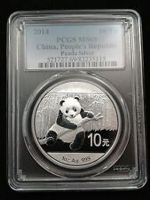 Best Price 2014 1oz 999 Fine Silver Chinese Panda Silver Coin PCGS MS69