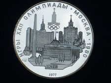 Best Price for 1977 RussiaUSSR  Silver 12 OZ Proof 5 Roubles Moscow Olympics Kiev
