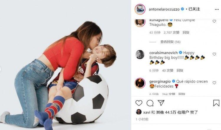 【蒂亚戈-梅西8岁生日,阿圭罗、乔治娜等人送祝福】