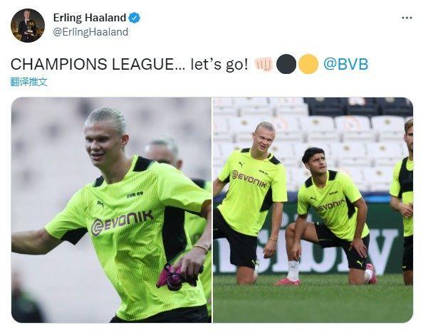 【哈兰德:欧洲冠军联赛,让我们出发吧!】