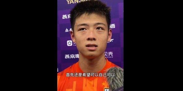 【泰山U23球员田鑫:每场比赛都要做好准备,希望以后多些比赛机会】