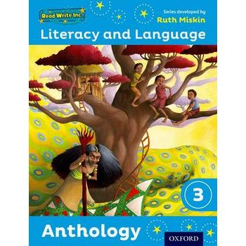 READ WRITE INC.: LITERACY & LANGUAGE: YE