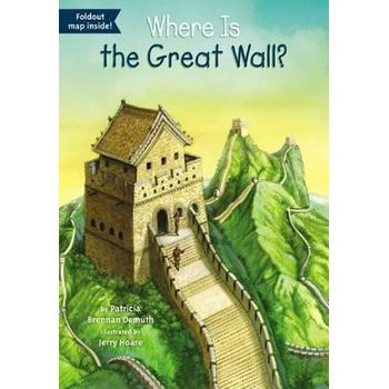 WHERE IS THE GREAT WALLx