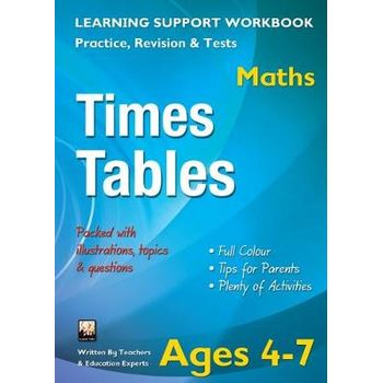 TIMES TABLES, AGES 4-7 (MATHS)