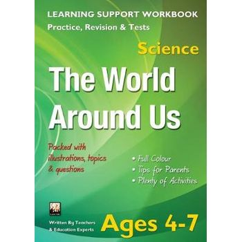 WORLD AROUND US, AGES 4-7 (SCIENCE)