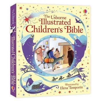 ILLUSTRATED CHILDRENS BIBLE