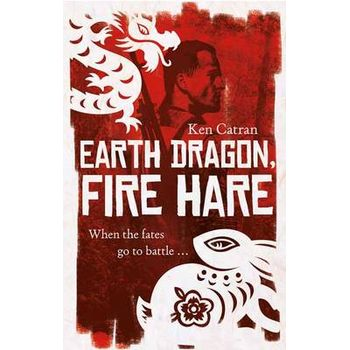 EARTH DRAGON, FIRE HARE
