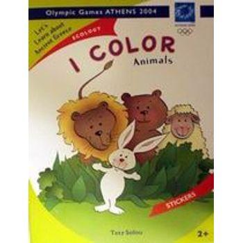 I Color Animals