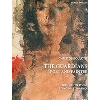 The Guardians Poet and Painter