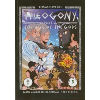 THEOGONY PART A: THE AGE OF THE GODS
