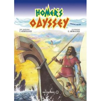 HOMERS ODYSSEY -GRAPHIC NOVEL (ΑΓΓΛΙΚΑ)