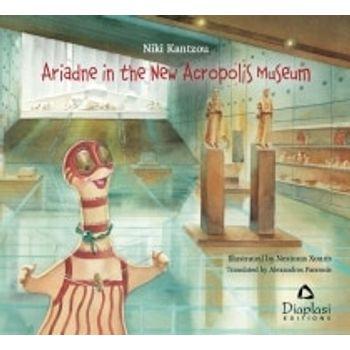 ARIADNE IN THE NEW ACROPOLIS MUSEUM