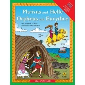 ORPHEUS AND EURYDICE ΟΡΦΕΑΣ ΚΑΙ ΕΥΡΙΔΙΚΗ